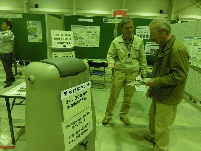 「富士市の公害克服史コーナー」も  第9回 富士市環境フェア_f0141310_77266.jpg