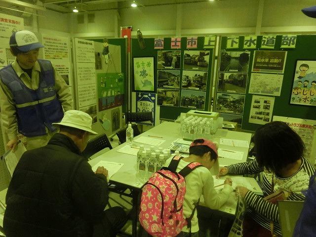 「富士市の公害克服史コーナー」も  第9回 富士市環境フェア_f0141310_77524.jpg