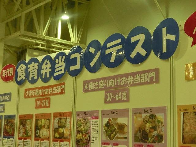 「富士市の公害克服史コーナー」も  第9回 富士市環境フェア_f0141310_7861.jpg