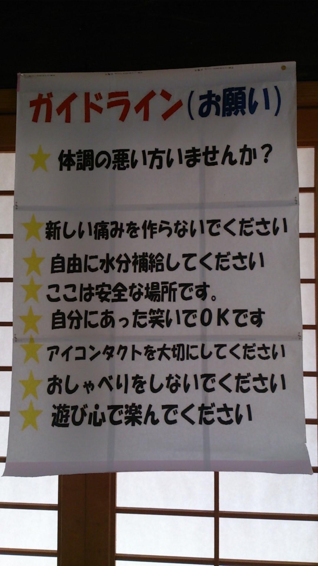 a0326912_10380292.jpg