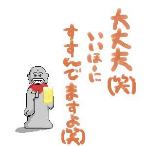 f0014815_9511584.jpg
