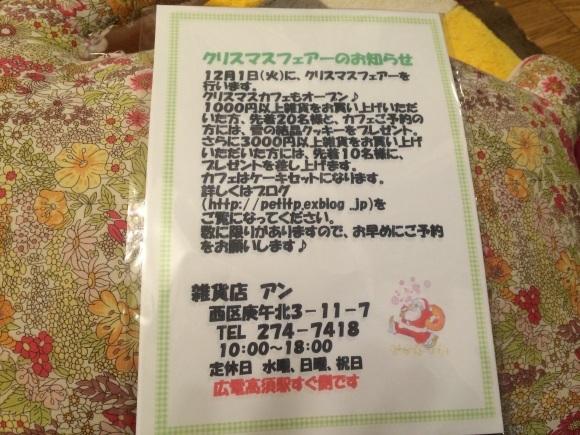 f0320020_09041742.jpg