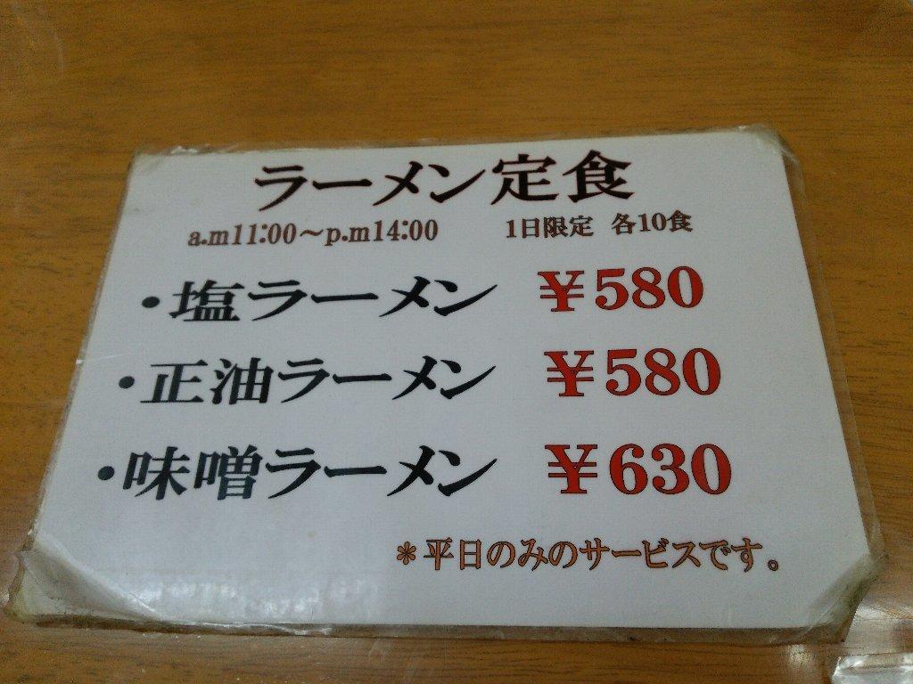 b0128821_06390588.jpg