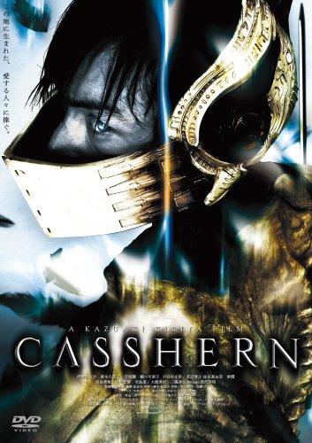 【映画】CASSHERN(キャシャーン)_a0033524_052420.jpg