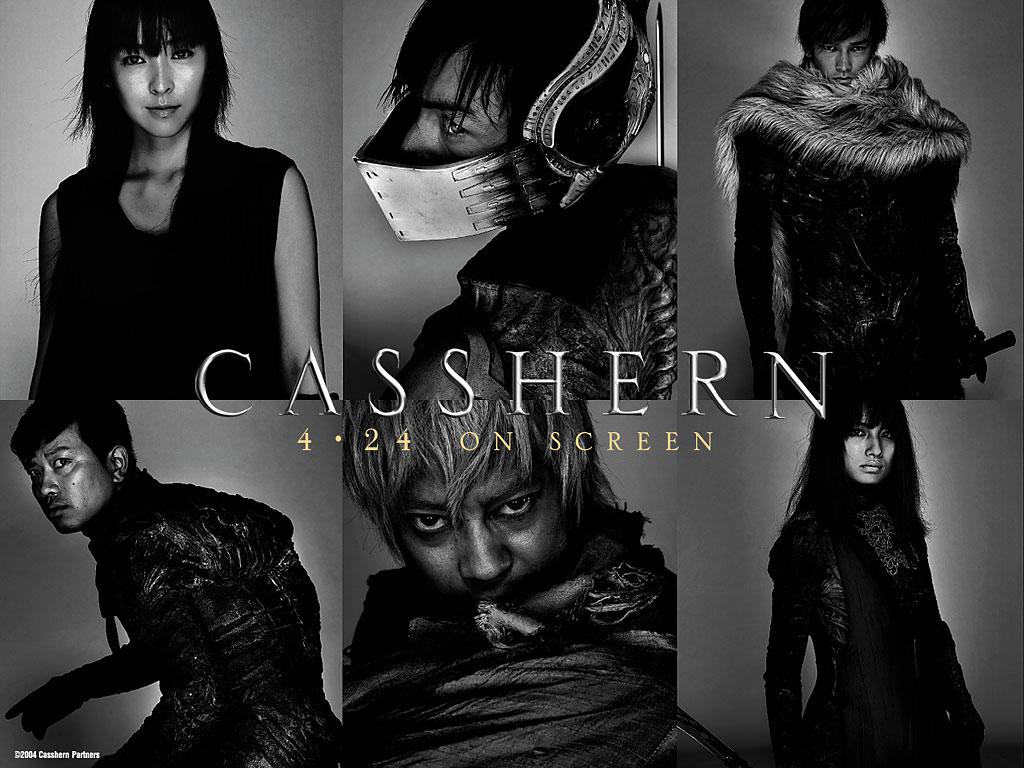 【映画】CASSHERN(キャシャーン)_a0033524_054381.jpg