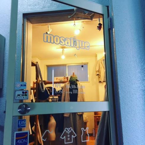 新しい納品先・水戸mosaique(モザイク)さんへ_a0137727_00084685.png