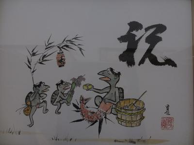 「山中温泉俳諧句碑」巡りマップ_f0289632_2165191.jpg