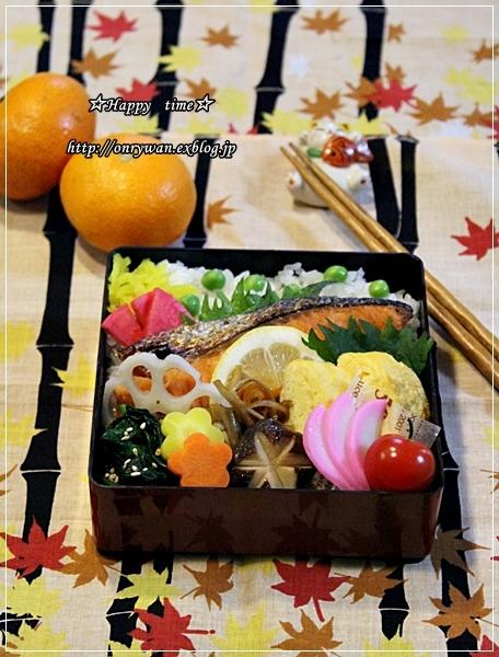 いつもの鮭弁当といつもの角食♪_f0348032_16315513.jpg