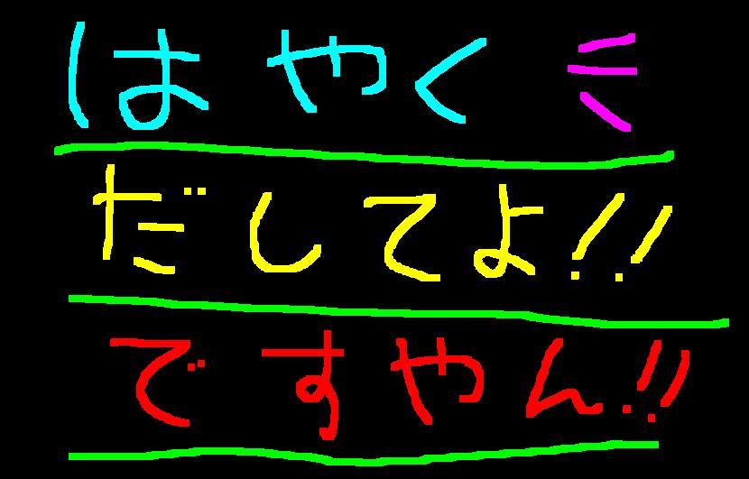 f0056935_21145674.jpg