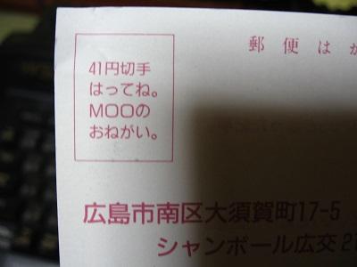 f0182936_2059107.jpg