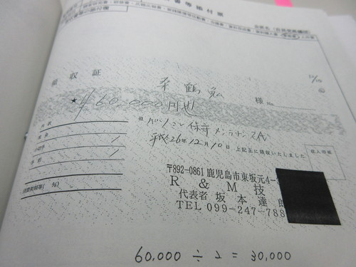b0183351_6154091.jpg