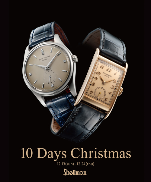 """シェルマン銀座店で毎年恒例の""""10 Days Christmas""""を開催_f0039351_12394866.jpg"""