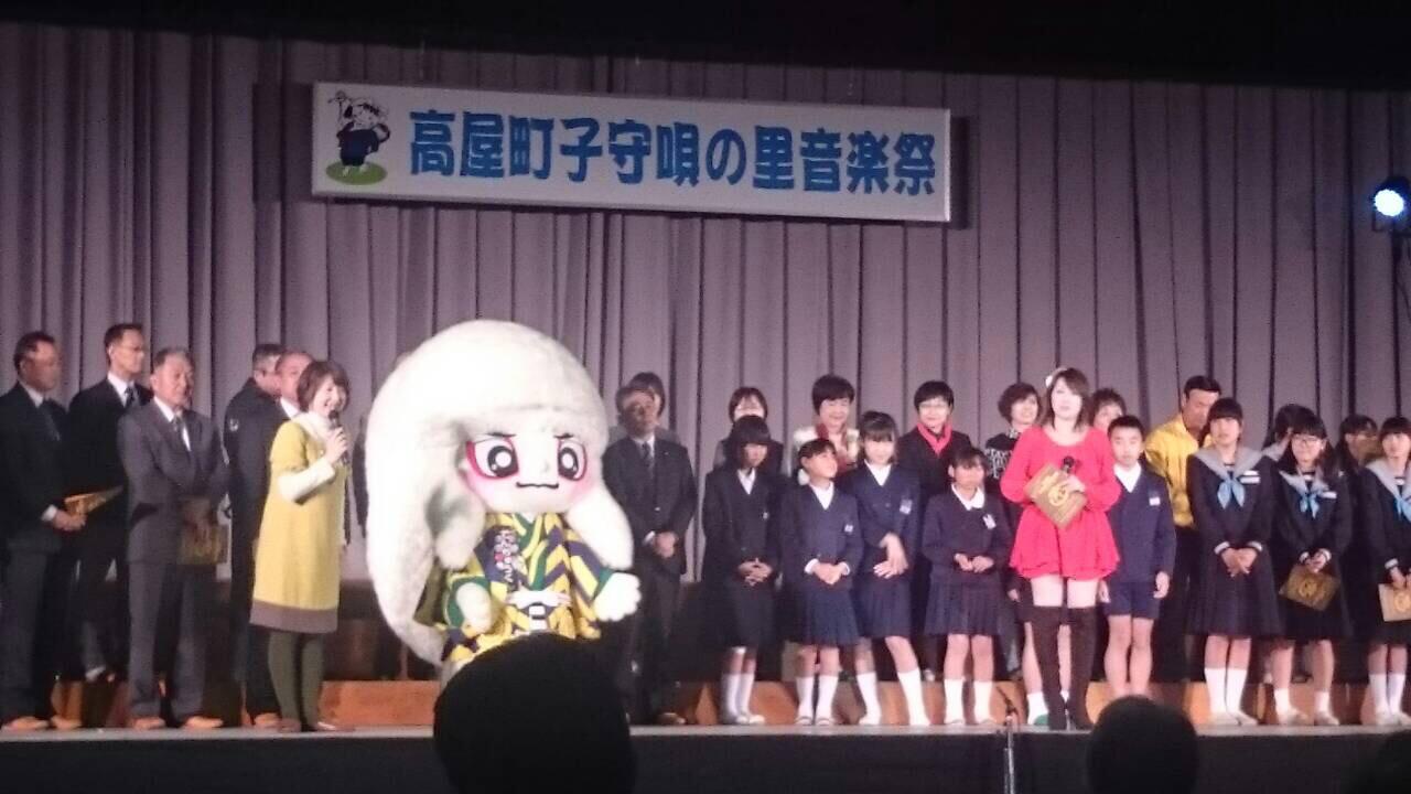 高屋町子守唄の里音楽祭_e0163255_21052987.jpg
