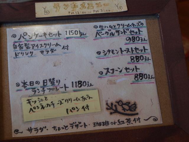 お菓子の家 ポムメリィ その3_d0153062_10114750.jpg