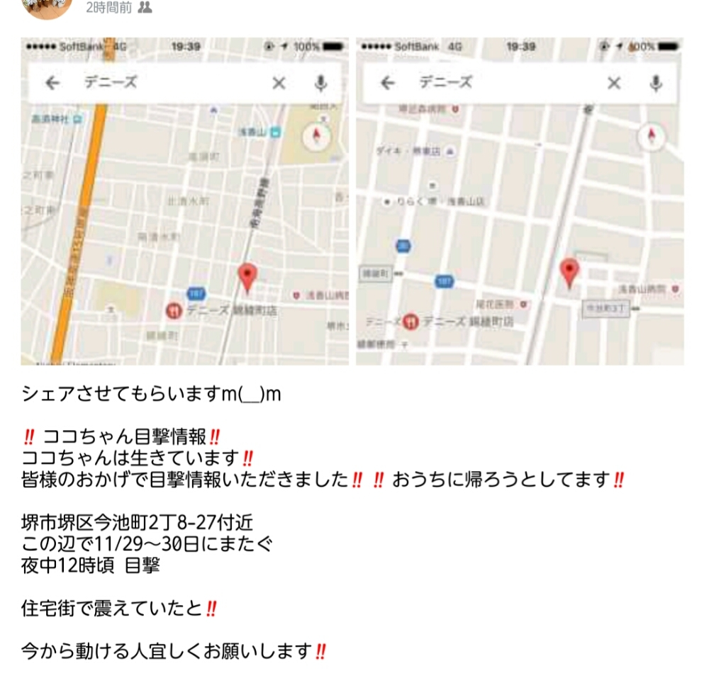 b0137064_22320307.jpg