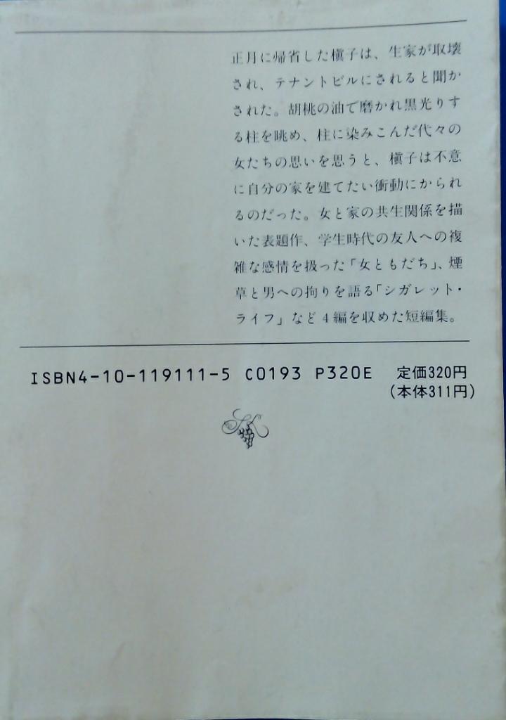 a0111166_08273171.jpg