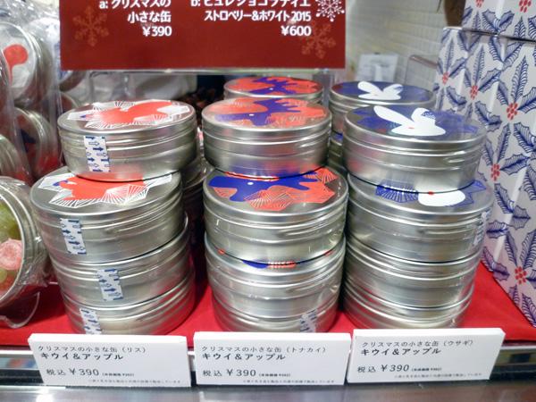 【東京駅情報】東京駅グランスタのヒトツブカンロのクリスマスの小さな缶が可愛い!_c0152767_2247522.jpg