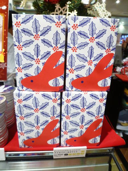 【東京駅情報】東京駅グランスタのヒトツブカンロのクリスマスの小さな缶が可愛い!_c0152767_22495669.jpg