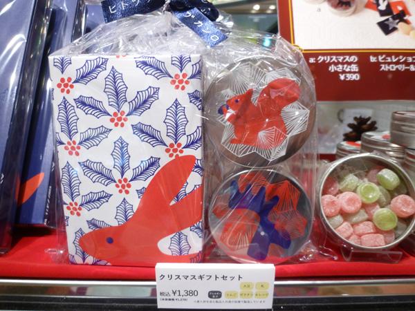 【東京駅情報】東京駅グランスタのヒトツブカンロのクリスマスの小さな缶が可愛い!_c0152767_22502191.jpg