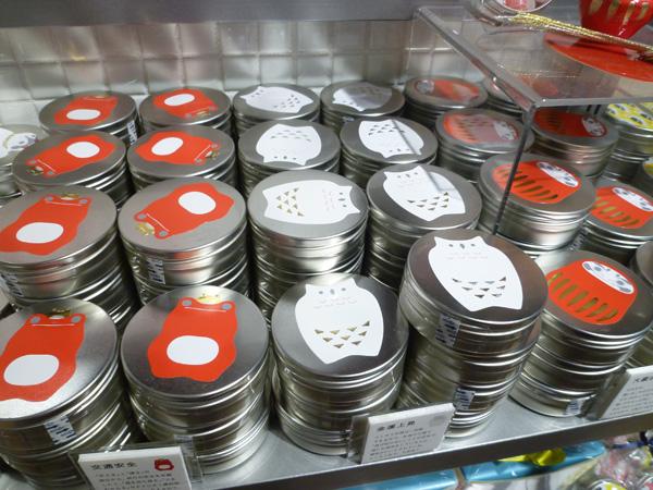 【東京駅情報】東京駅グランスタのヒトツブカンロのクリスマスの小さな缶が可愛い!_c0152767_22515568.jpg