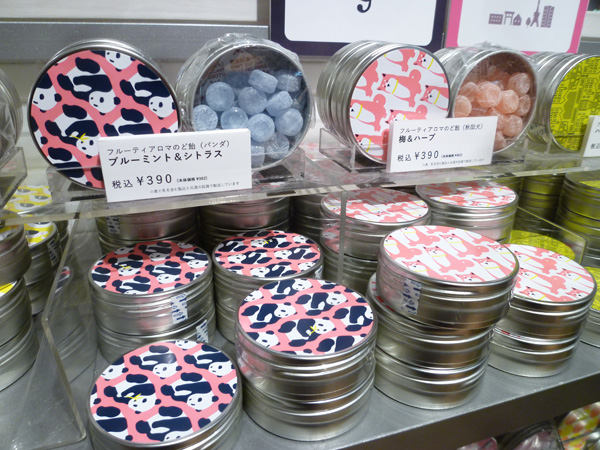 【東京駅情報】東京駅グランスタのヒトツブカンロのクリスマスの小さな缶が可愛い!_c0152767_22522347.jpg