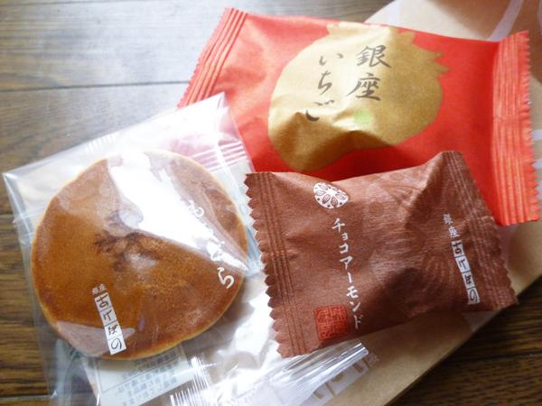 銀座あけぼの 西武池袋店_c0152767_22563710.jpg