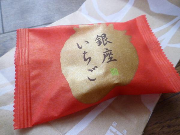 銀座あけぼの 西武池袋店_c0152767_2304027.jpg