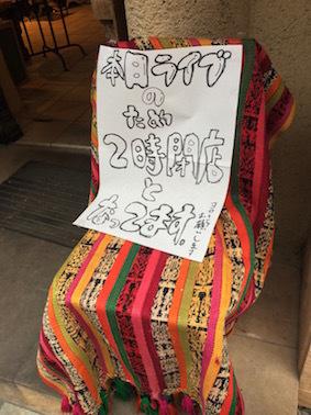 大阪カンテグランデうつぼ公園店_c0227168_16223354.jpg