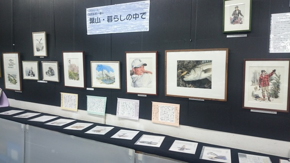 11月30日(月)つがおか一孝さん作品展&海からの詩_e0006772_12285318.jpg