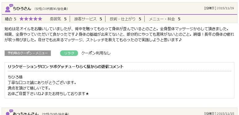 f0115484_14292040.jpeg