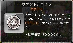 c0024495_01572530.jpg