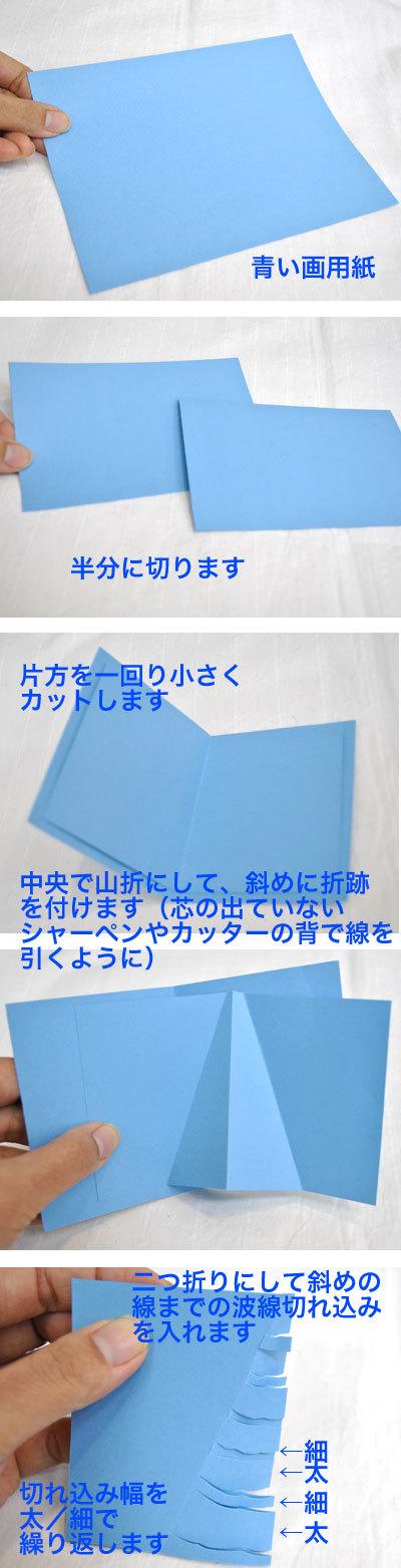 手作り クリスマスカード ポップアップ_d0225198_19252525.jpg