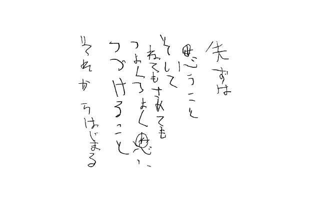 d0102007_1173076.jpg