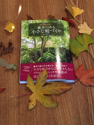 彩りからの本をご紹介_a0148909_13292958.jpg