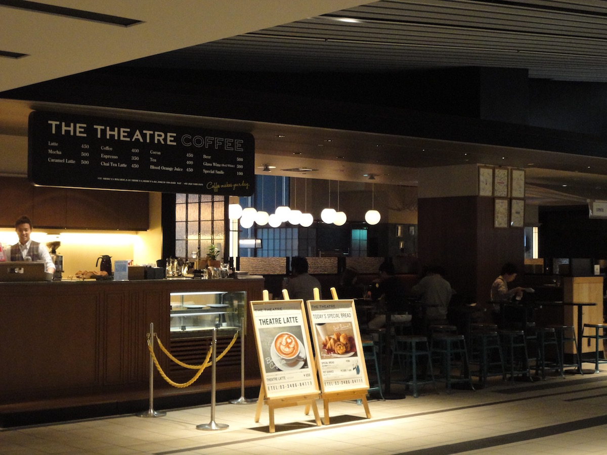 THE THEATRE COFFEE@ヒカリエ_e0230011_17493313.jpg