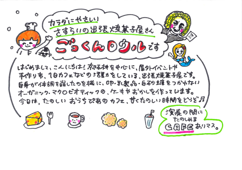 b0169513_1014401.jpg