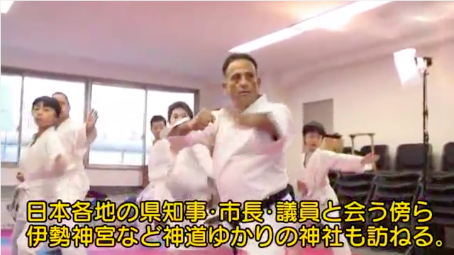 エリ・コーヘンの「日本人とユダヤ人」:日本人の魂=神道+武士道→日本道_e0171614_1002454.png