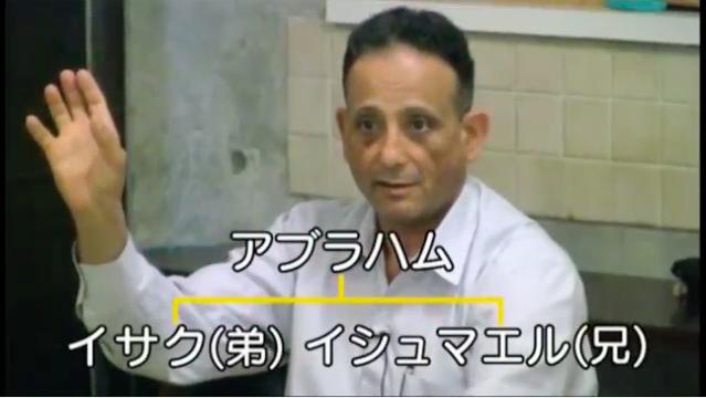 エリ・コーヘンの「日本人とユダヤ人」:日本人の魂=神道+武士道→日本道_e0171614_1073615.png