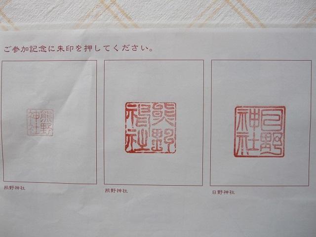 f0231831_21404554.jpg