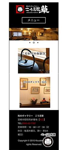 f0162932_1558180.jpg
