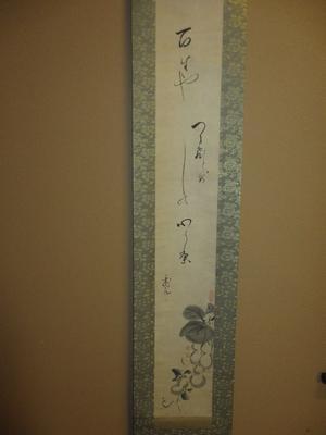 「加賀の千代尼」の句_f0289632_18223138.jpg