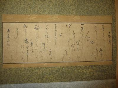 「加賀の千代尼」の句_f0289632_1834111.jpg