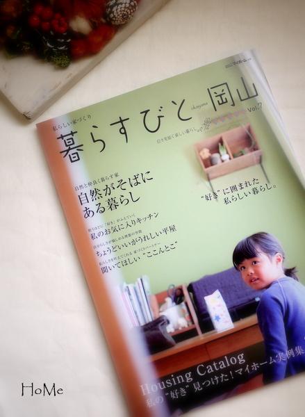 雑誌掲載_c0199544_1372239.jpg