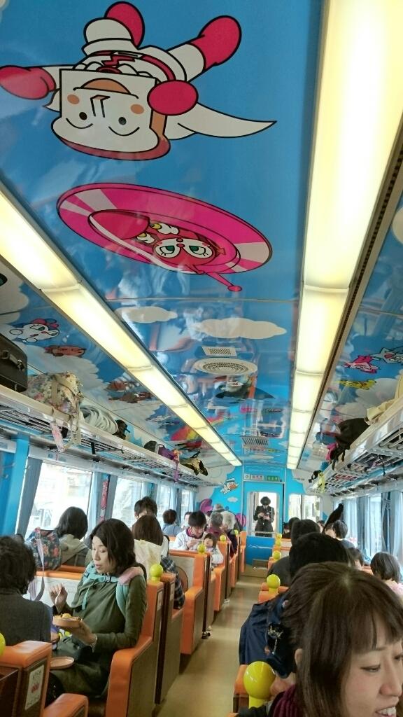 アンパンマントロッコ列車_a0111845_21313277.jpg