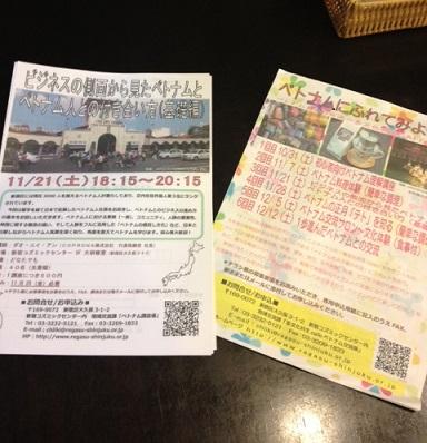12月のお休みと産休のお知らせ☆_b0290647_14255914.jpg