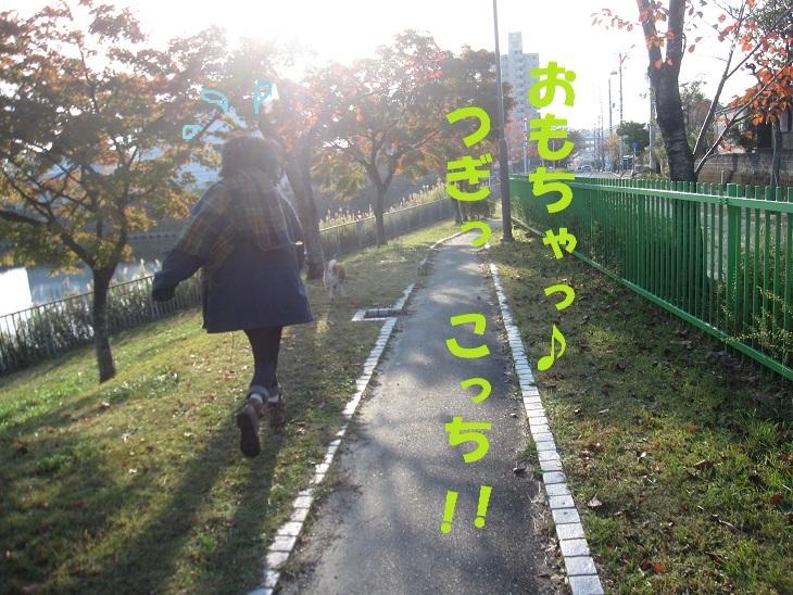 f0245650_07541935.jpg
