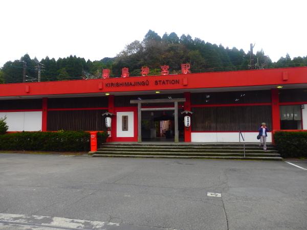 鹿児島県の霧島に行ってきました_f0337554_19472937.jpg
