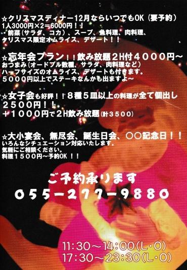 幸せ_b0129362_00004926.jpg