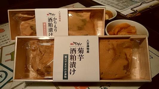 プチ便り(開KAI  濁り)_a0206870_0284474.jpg