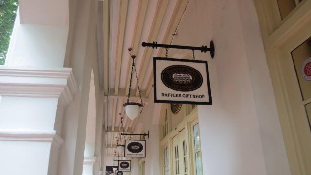 シンガポール旅行記 ④ラッフルズホテルとナイトサファリ_e0212073_18403531.jpg
